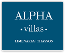 thassos, limenaria, villas for sale, thassos, ΘΑΣΟΣ, ΣΠΙΤΙΑ, ΠΩΛΗΣΗ